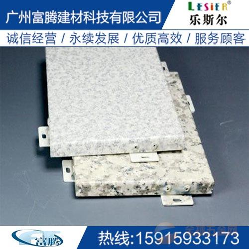 昌都地区铝单板