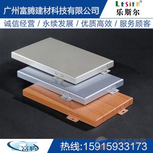 宜昌市弧形铝单板