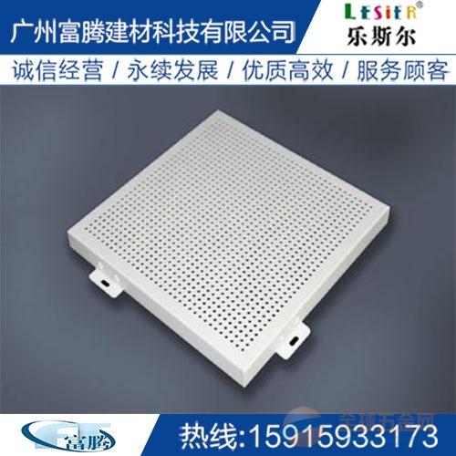 济南市双曲铝单板