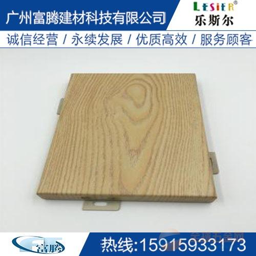 南京市弧形铝单板