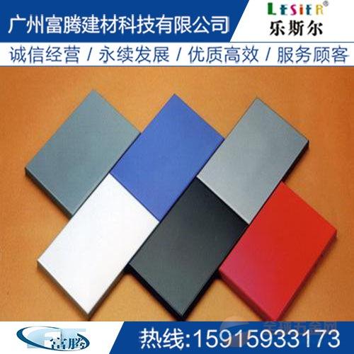 灰色、白色、黑色、银色氟碳铝单板供应