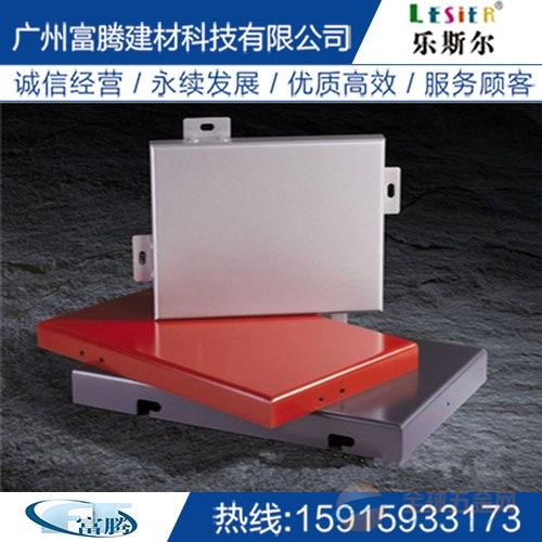 郑州市弧形铝单板