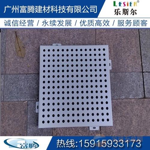 氟碳铝单板价格 2.5mm异形铝单板专业定制 造型铝单板生产厂家