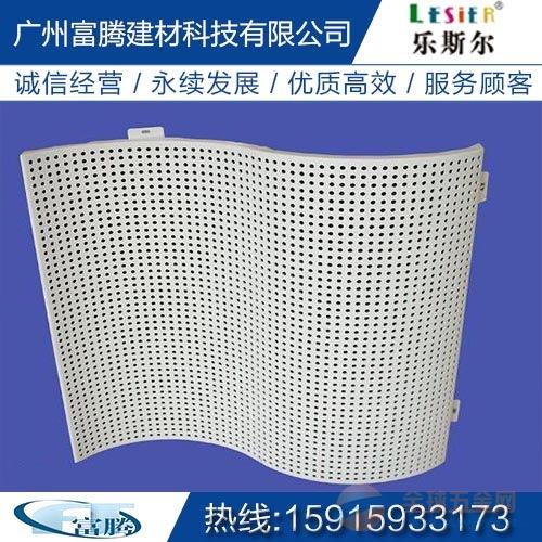 肇庆市雕花铝单板