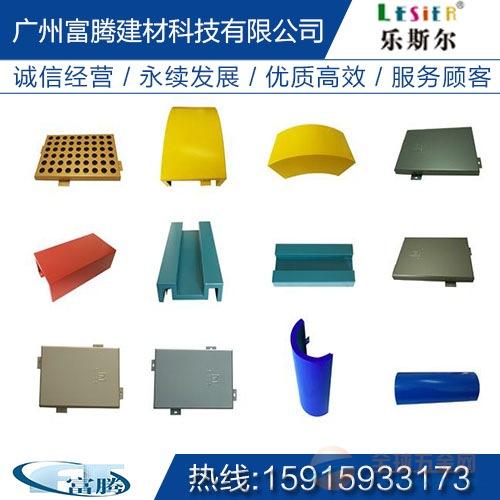 金华市造型铝单板