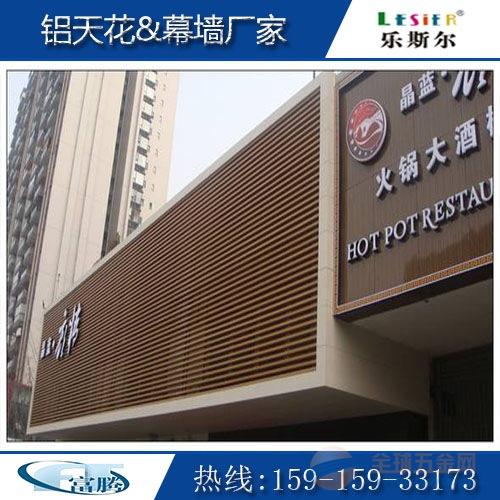 萍乡市铝方管