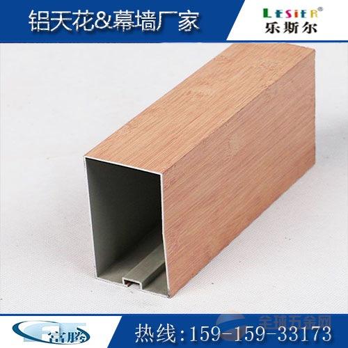 优质仿木纹铝方通集成吊顶 装饰外墙 氟碳漆外墙铝方通娄底市厂家报价