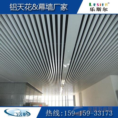铝方通吊顶 木纹铝方通天花 U槽方通 u型铝方通武汉市厂家直销