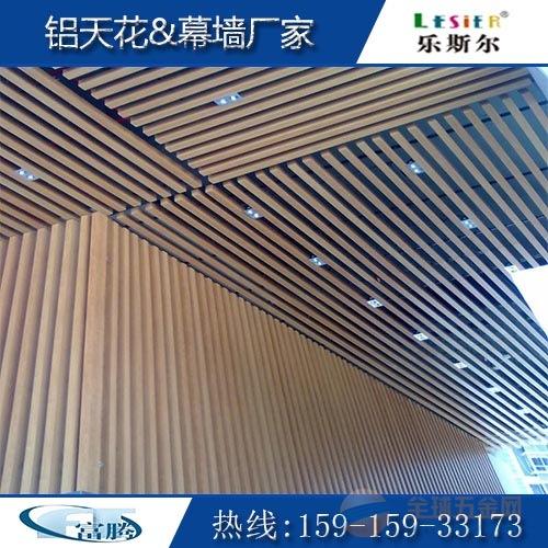 海西蒙古族藏族自治州铝方通吊顶来宾市厂家定做