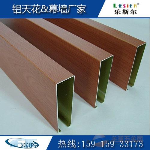 神农架林区工业铝型材 方管