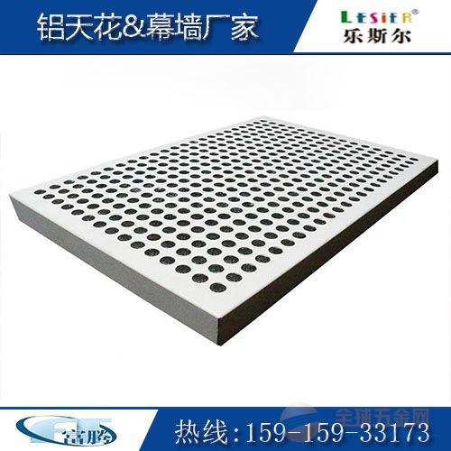 泰安市厂家直销铝蜂窝板 定制高档大理石面蜂窝前台造型装饰铝单板