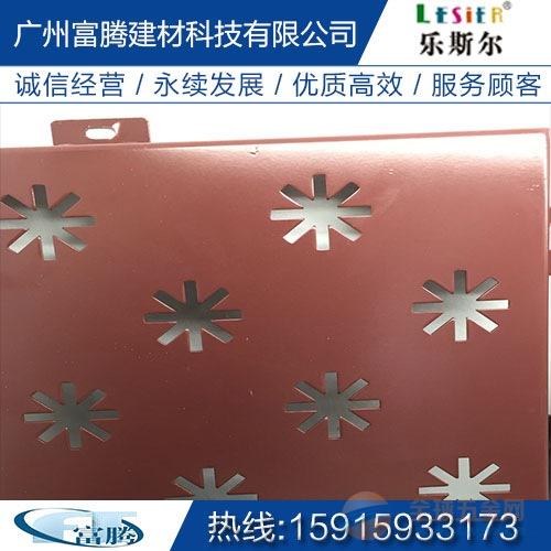 牡丹江市铝单板白色幕墙定制