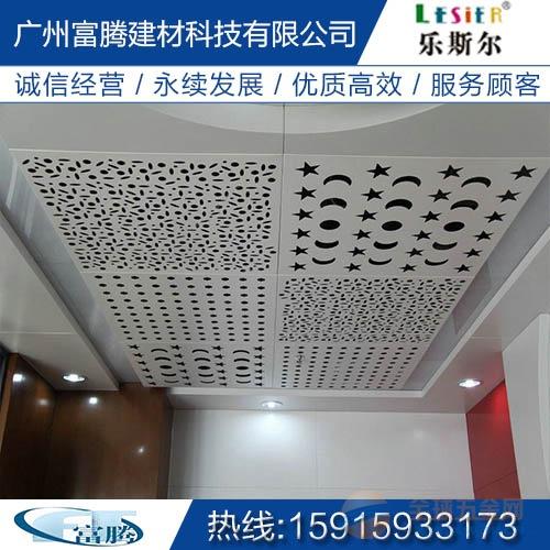 红河哈尼族彝族自治州造型铝天花专业订制