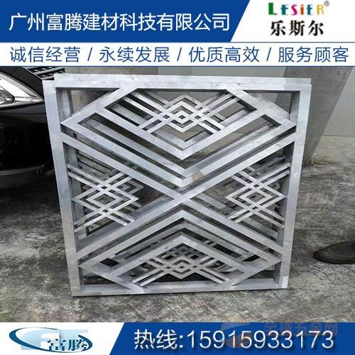 铜川市造型铝天花