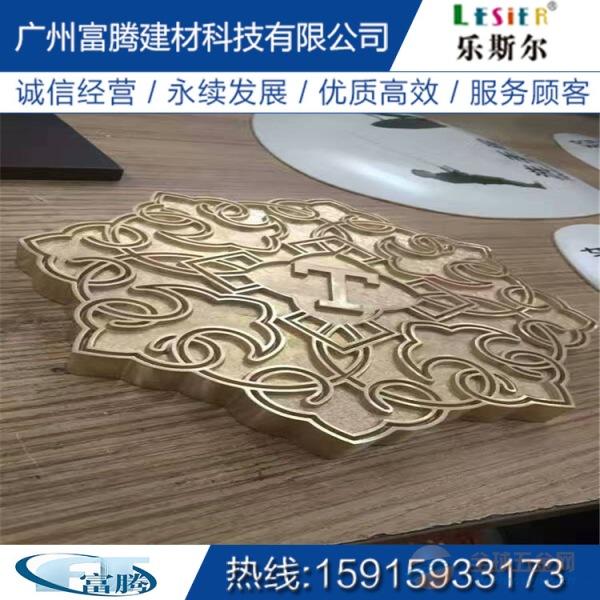 清远市铝单板异形幕墙定制