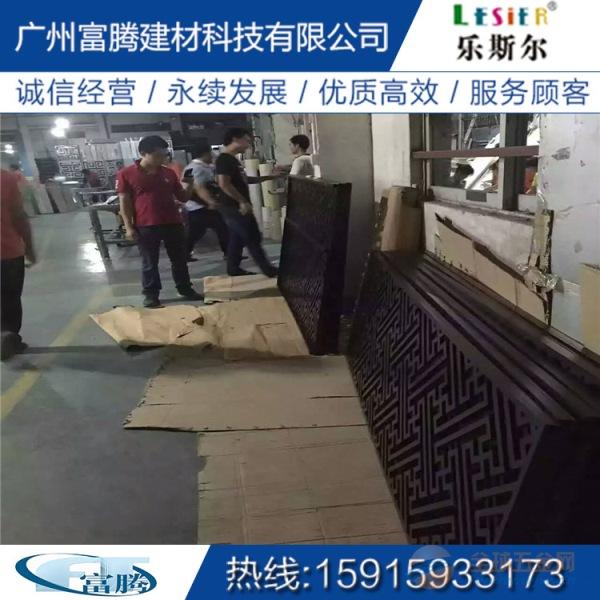 益阳市铝单板石纹专业订制