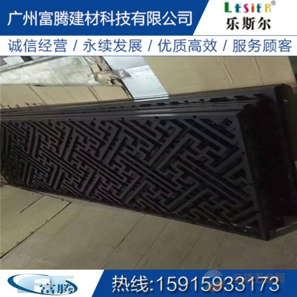 保山市艺术氟碳铝单板幕墙定制