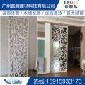 汾西县雕花铝单板|雕花铝屏风价格实惠