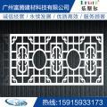 乌恰县雕花铝单板|铝单板幕墙生产周期快