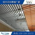 木纹铝方通阜新市