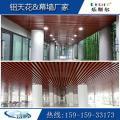 杭州市铝方通厂家 6063铝方管 合金铝方管型材 矩形铝方通 现货规格