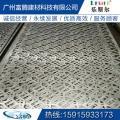 丹东市外墙铝单板厂家