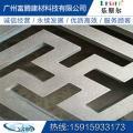 汪清县雕花铝单板|铝雕花屏风厂家厂家批发