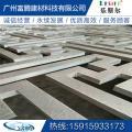 义马市门铝雕花板工厂直销