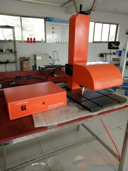 安徽瑞丰厂家直销工业机械气动打标机标牌铭牌打码机质量