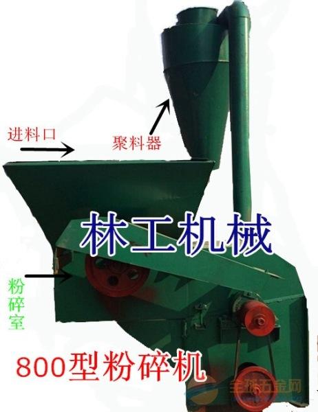 宣汉县大型牧草粉碎机厂家批发