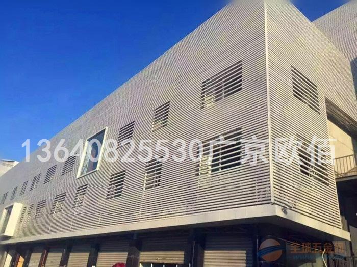外墙铝方通装饰