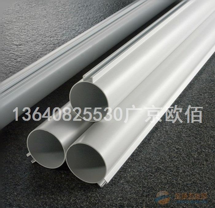 铝圆管天花板