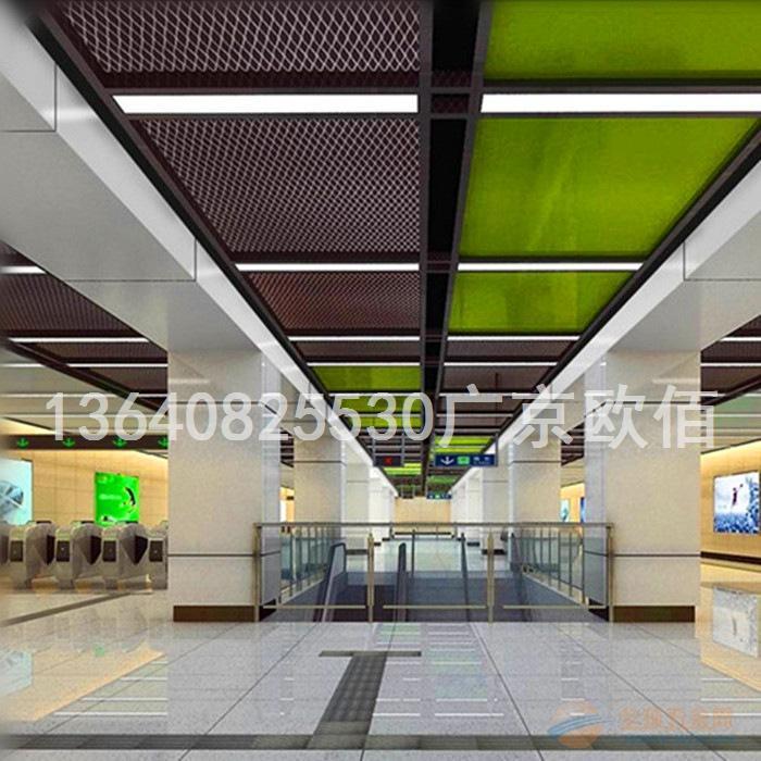 吸音铝天花板