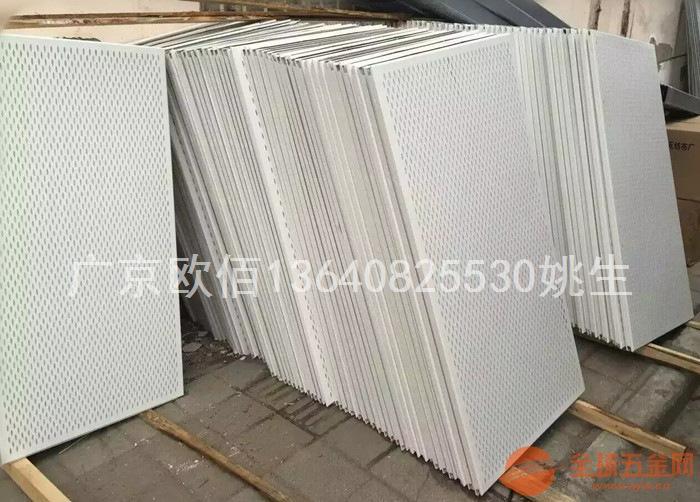 600x1200铝天花板