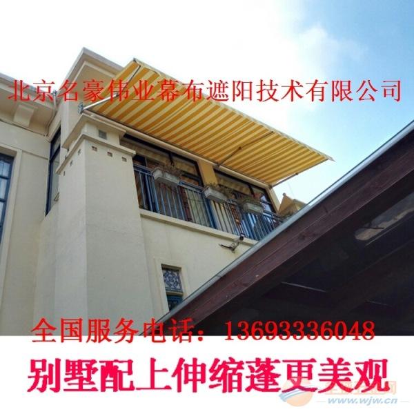 名豪a-6加厚铝合金伸缩蓬阳台遮雨棚窗户遮阳棚雨篷