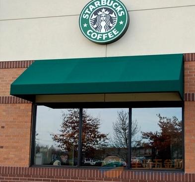西瓜篷店铺窗户咖啡厅商业街弧形半圆形装饰雨棚长形法式篷遮阳蓬图片