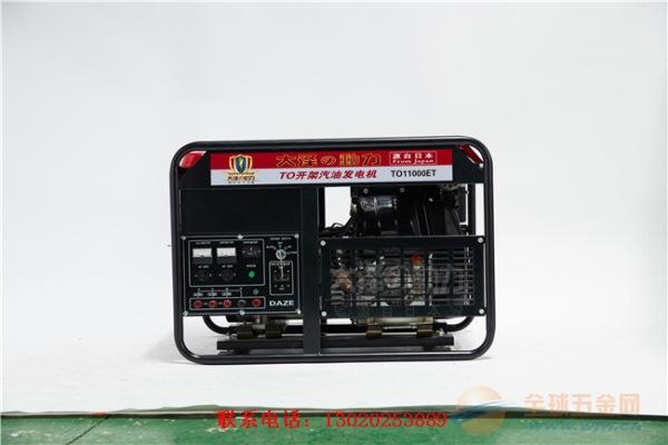 九江便携式10kw汽油发电机规格