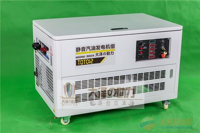12KW静音汽油发电机发电机价格