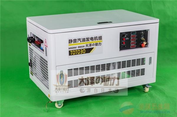 便携式15kw汽油发电机多少钱