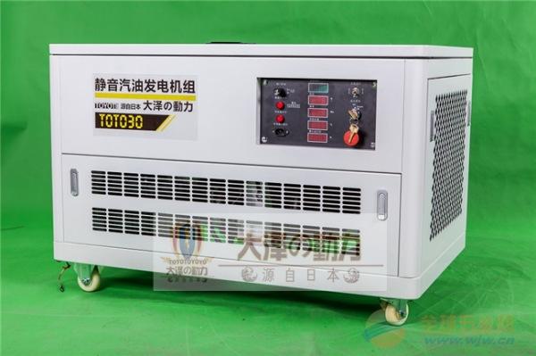 12KW静音汽油发电机黑龙江