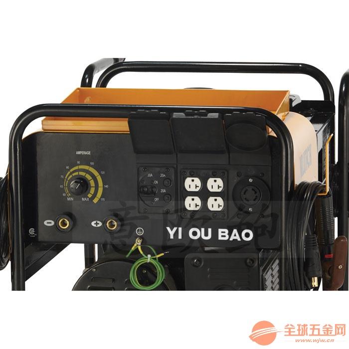 280a移动式发电电焊机,德国意欧鲍柴油焊机公司