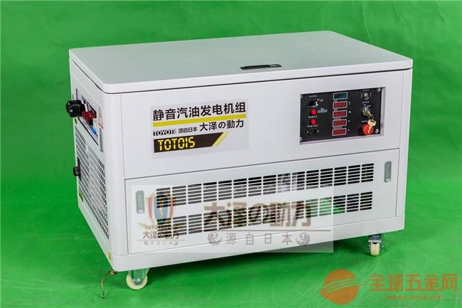 15KW静音汽油发电机上海