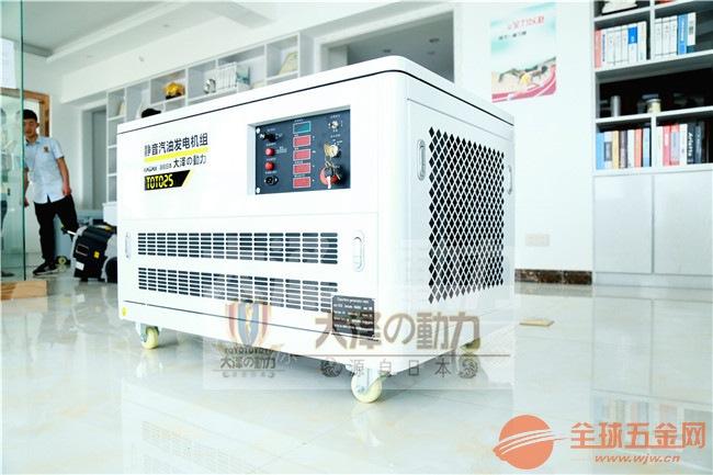 25kw静音汽油发电机