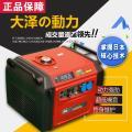 采购3kw数码变频发电机厂家电话