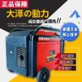 厂家直销数码5kw汽油发电机价格