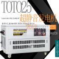 汽油发电机25kw价格