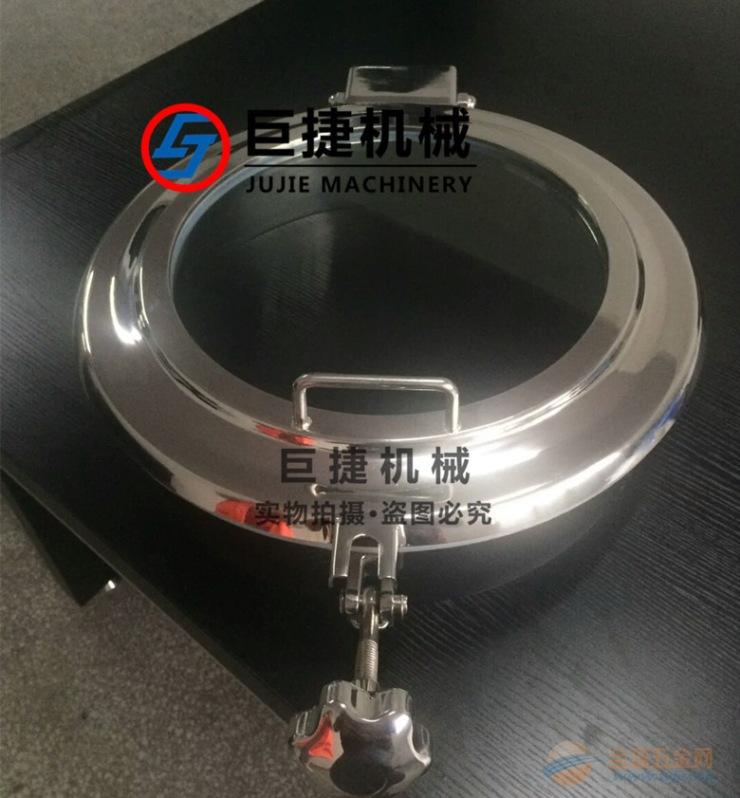 生产-常压带视镜人孔、不锈钢常压人孔、 常压人孔价格优惠