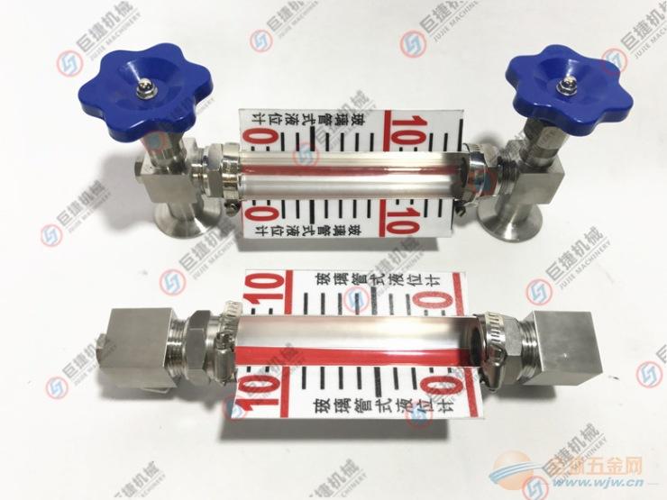 生产简易型液位计、 简易液位计 、不带开关液位计价格优惠