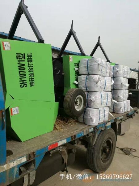 北京麦草捡拾打包机供应