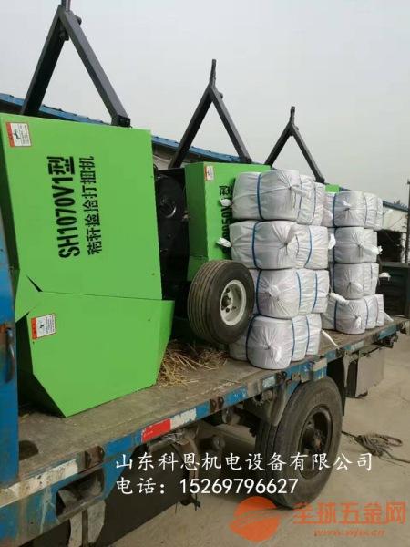 青岛2018年新款小麦秸秆打捆机厂商